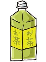 緑茶ペットボトル