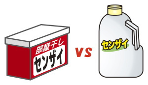 粉末洗剤vs液体洗剤